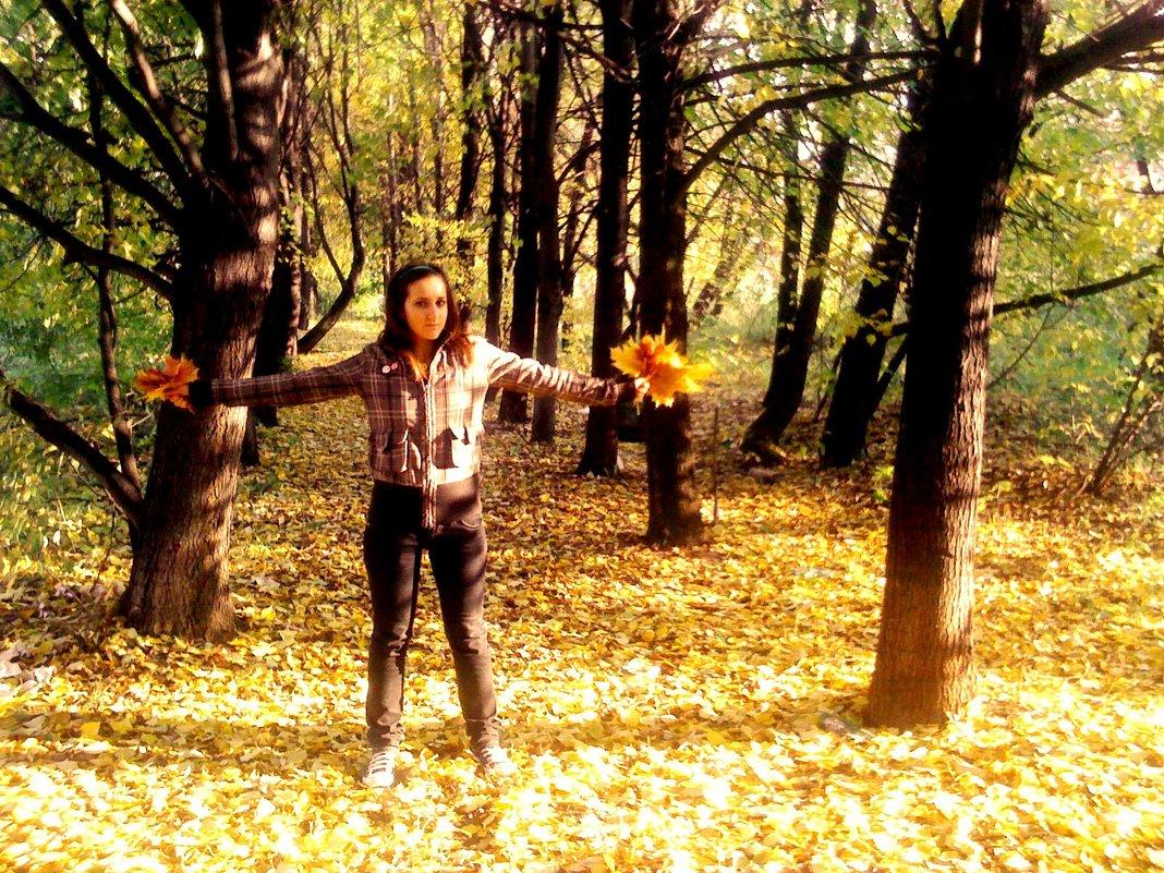 Осень - Анатолий Цыганок