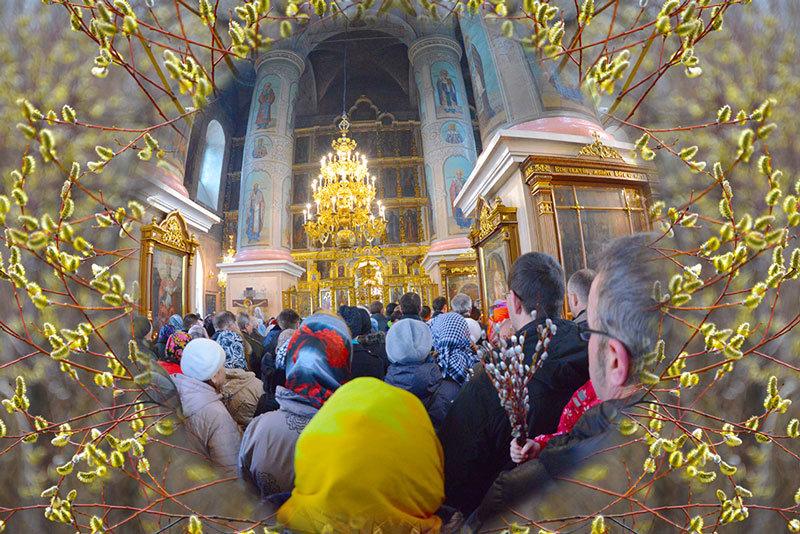 Вербное воскресенье - Борис Гуревич