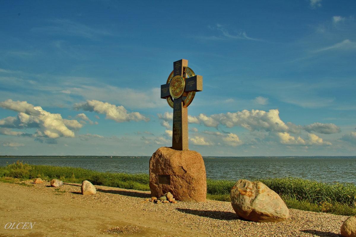 Поклонный Крест - Olcen Len