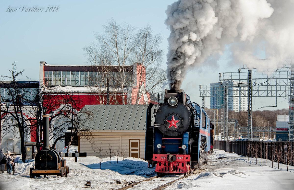 Олд скул - 30e30 (Игорь) Васильков