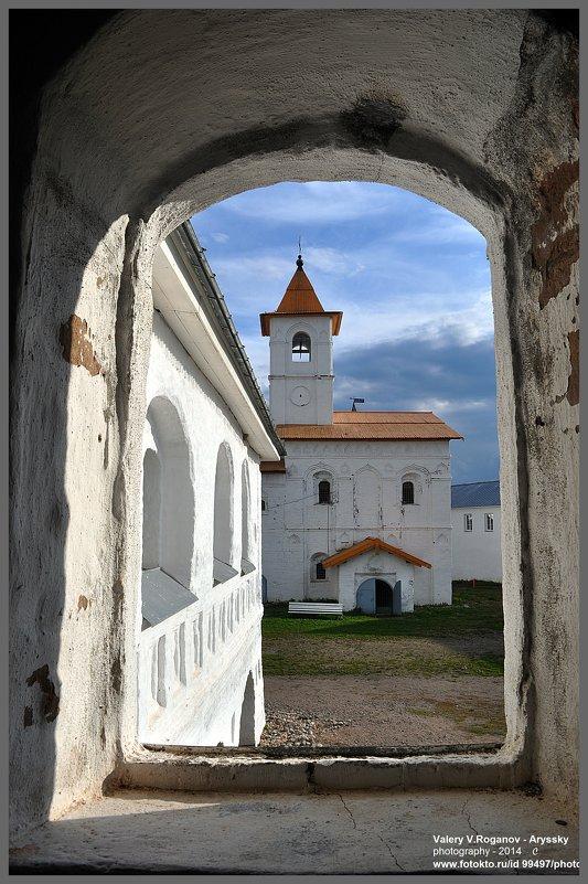 ОКОШКО  ТРОИЦКОГО МОНАСТЫРЯ - Валерий Викторович РОГАНОВ-АРЫССКИЙ