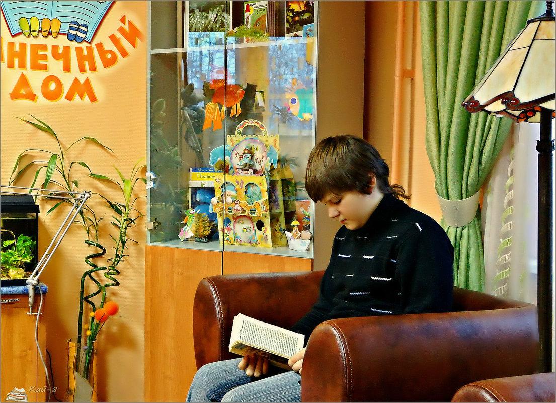 В Солнечном доме - Кай-8 (Ярослав) Забелин