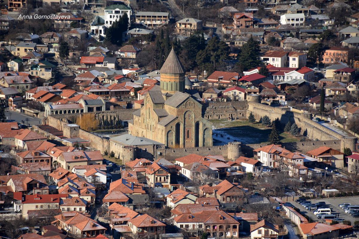 Собор Светицховели находится в городе Мцхета — первой столице Грузии. - Anna Gornostayeva