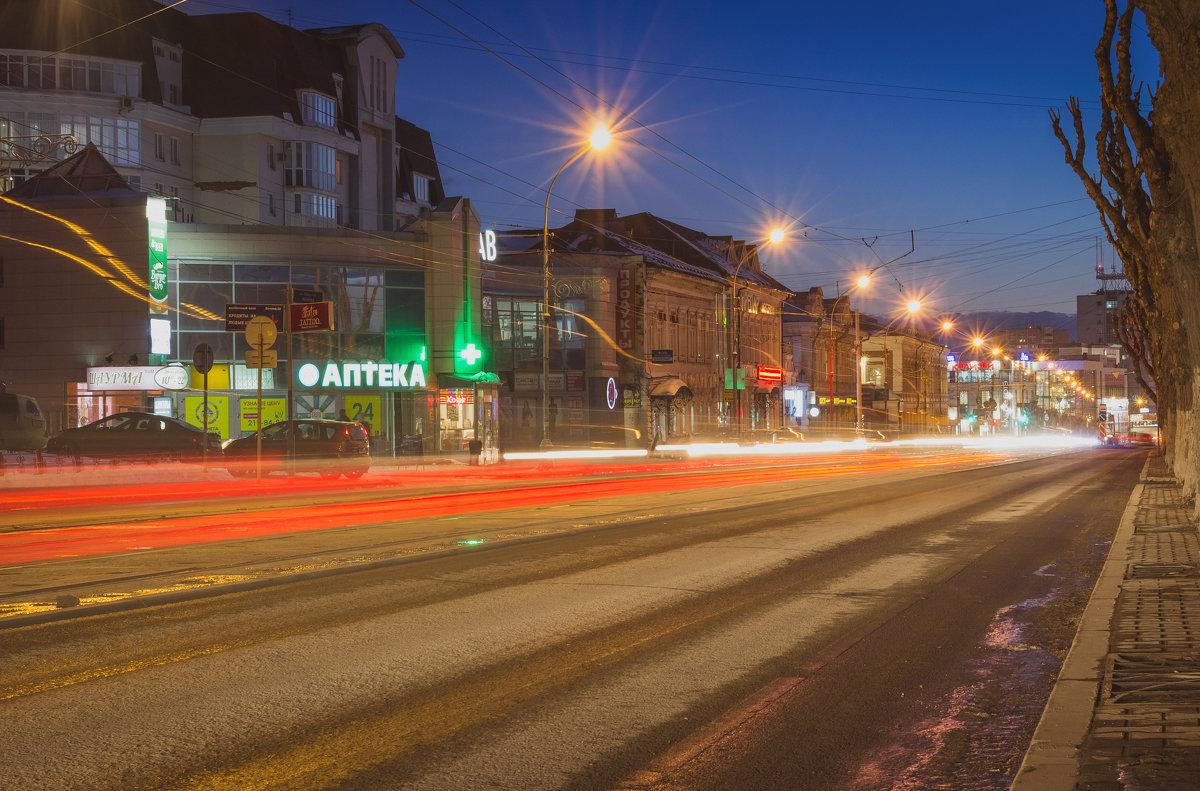 Вечерний город - Andrey
