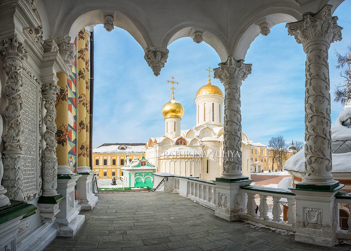Сквозь арки - Юлия Батурина