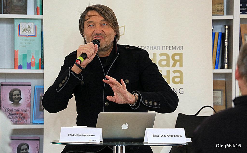 рассказываю как написать интересную книгу - Олег Лукьянов