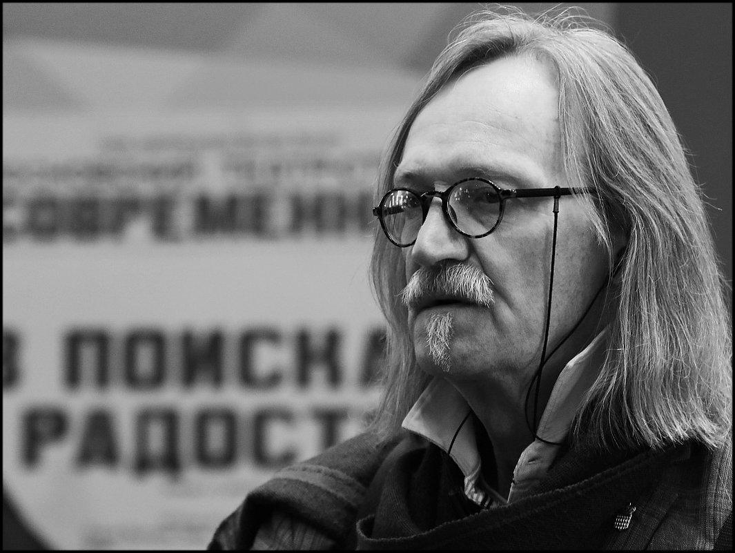 В поисках радости. - Николай Кондаков