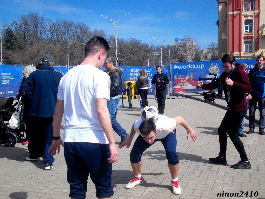 Репортаж с открытия Парка футбола в Ростове-на-Дону - Нина Бутко