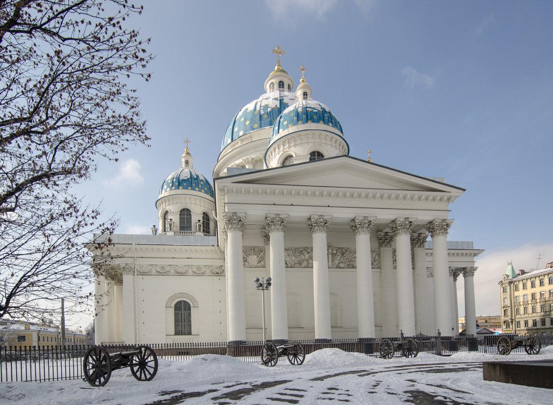 Троицкий собор - Наталья Левина