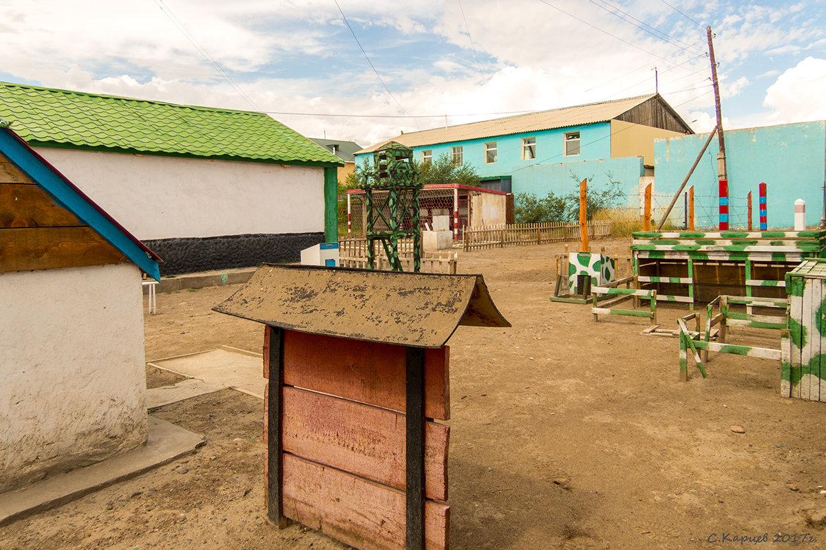 Мини погранзастава в Улаангоме - Сергей Карцев