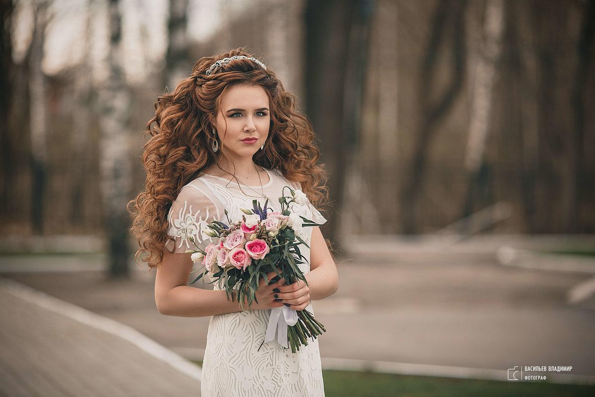 Алина - Владимир Васильев