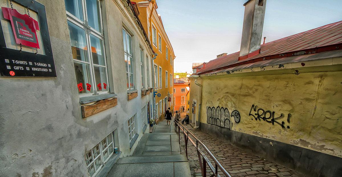 Пешком по Таллину - leo yagonen