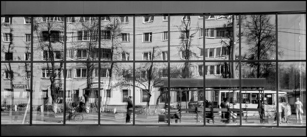 Отражения - Игорь Волков