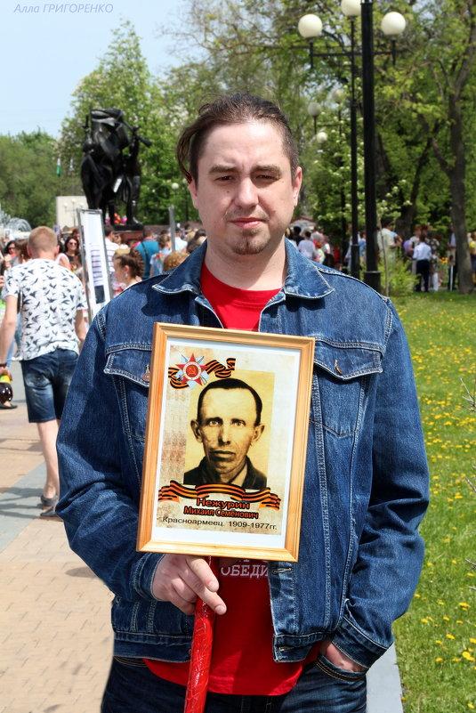 Бессмертный полк. Белгород. 9 мая, 2018 (10) - Алла Григоренко