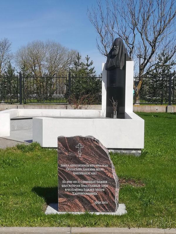 Закладной камень и памятник Алексию II - veera (veerra)