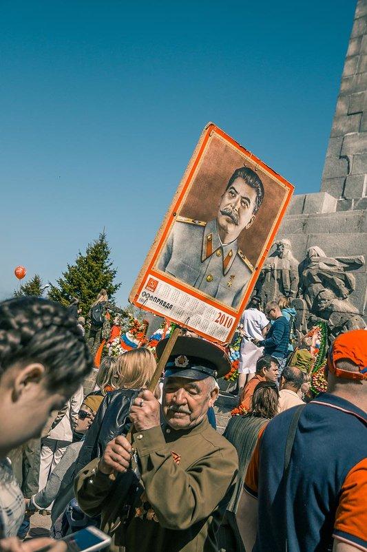 День Победы правнуки и внуки в мае празднуют по всей стране... - Ирина Данилова