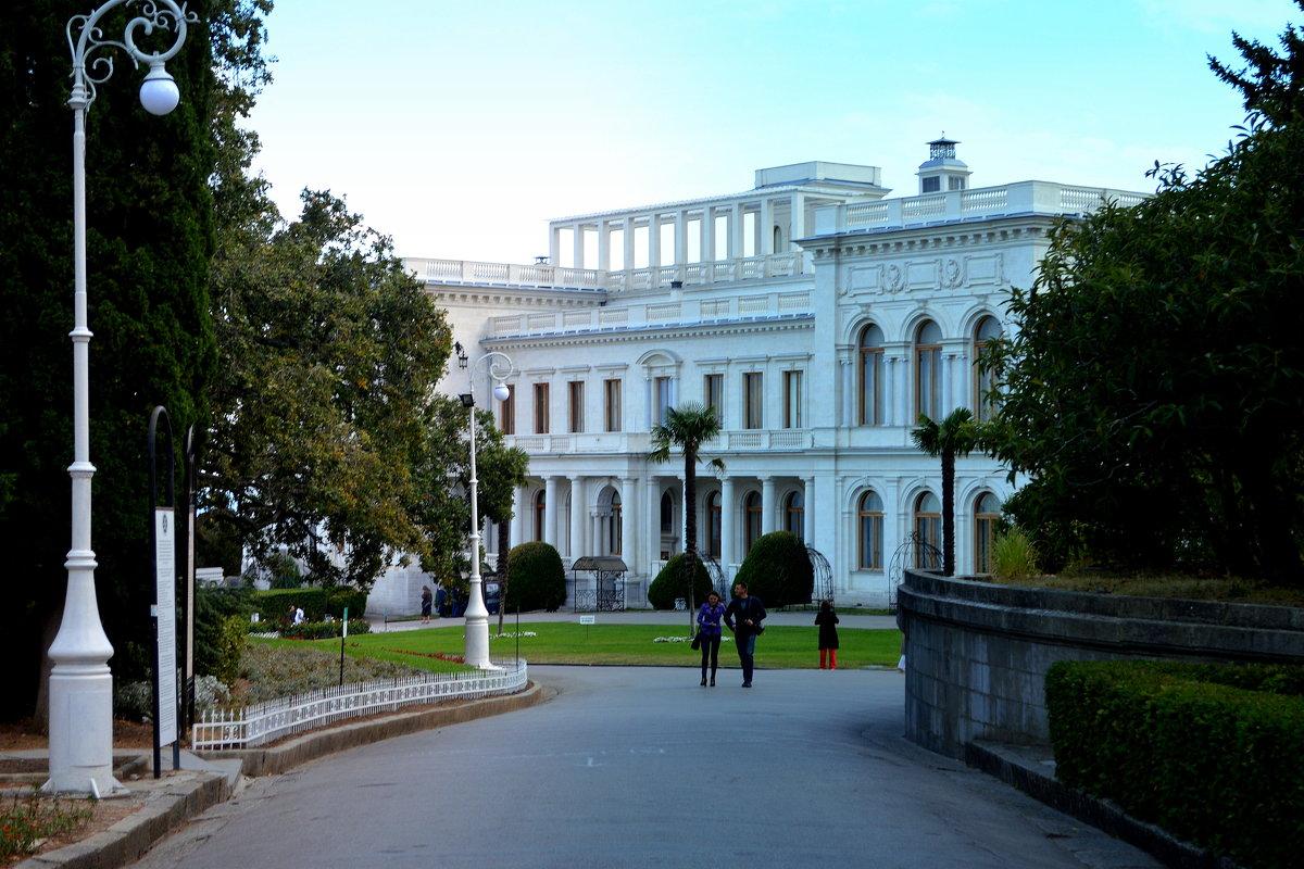 Ливадийский дворец-музей - Татьяна Лютаева