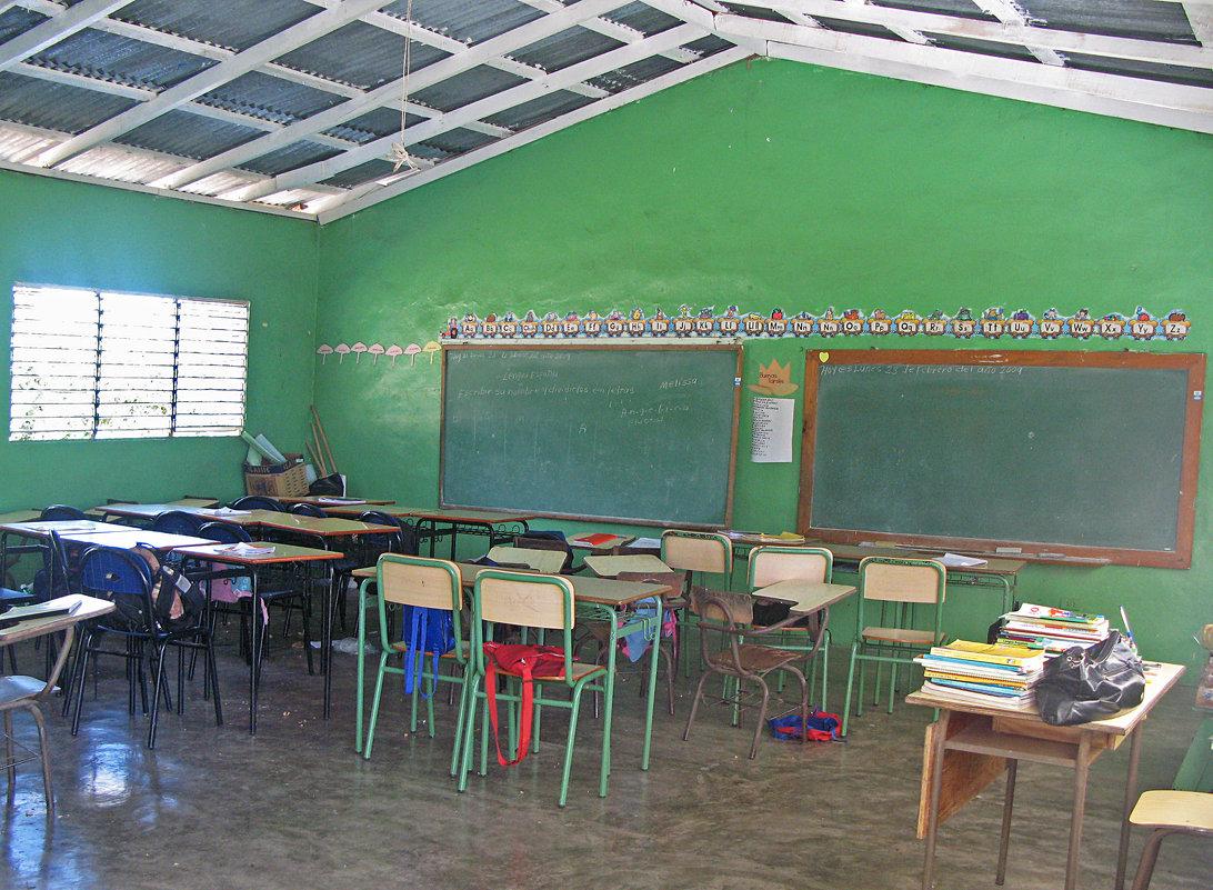 Школа в Доминикане - ИРЭН@ .