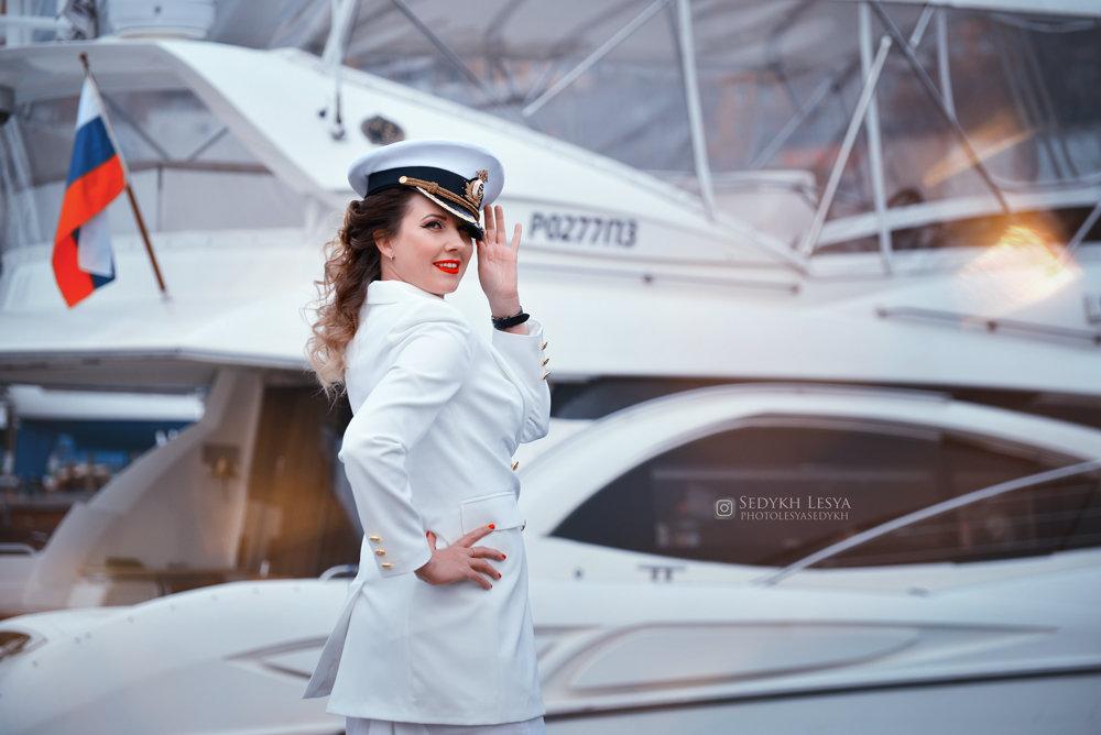 Капитанша - Леся Седых