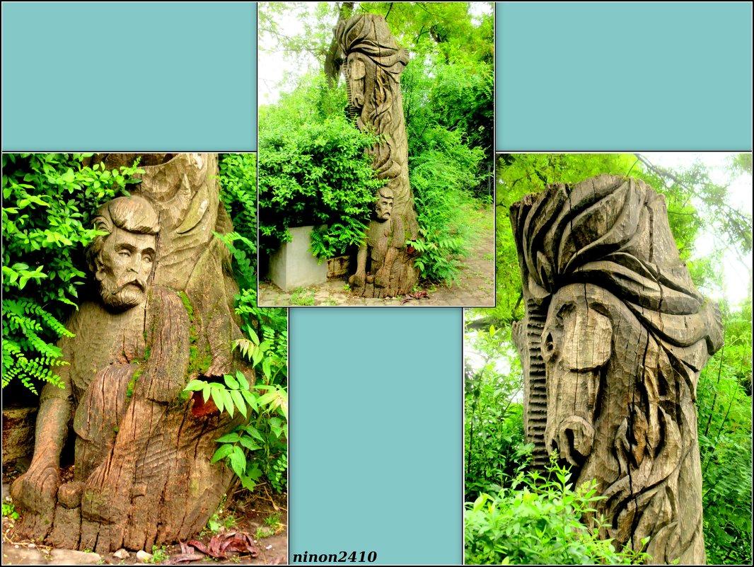 Деревянная скульптура в парке - Нина Бутко