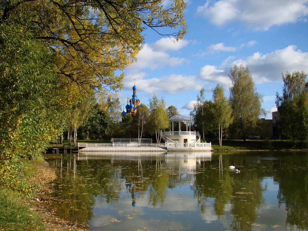 На озере в конце сентября - Татьяна Георгиевна