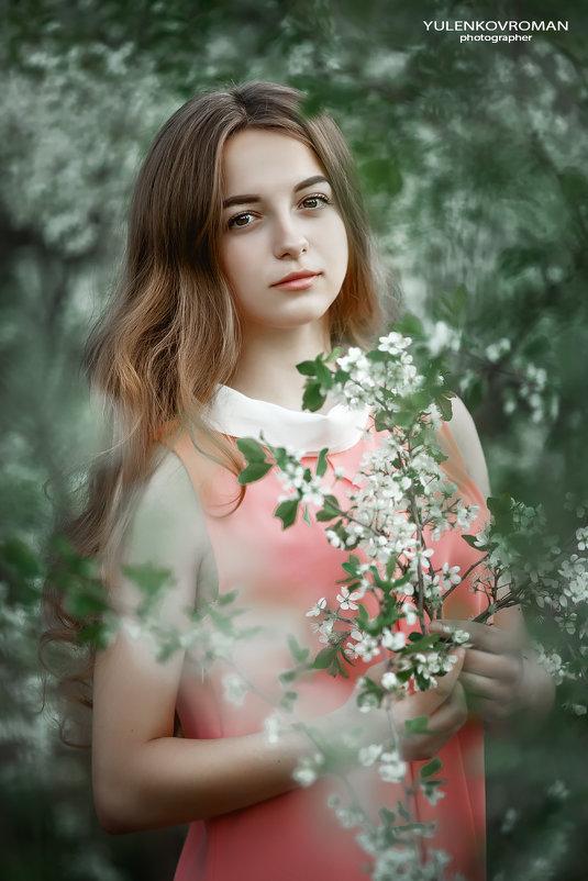 Екатерина - Роман Юленков