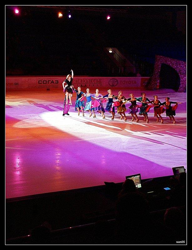 Танцы на льду - san05 -  Александр Савицкий