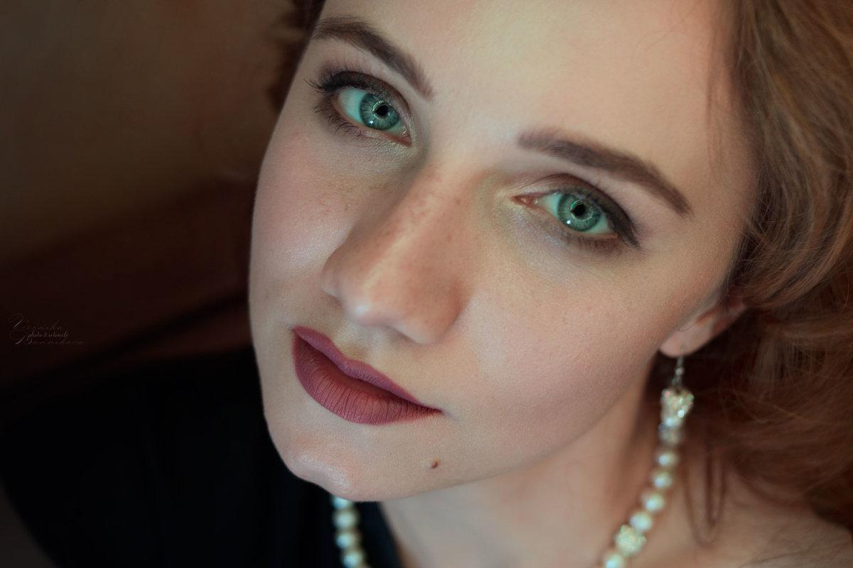 Александра - Nika Nika