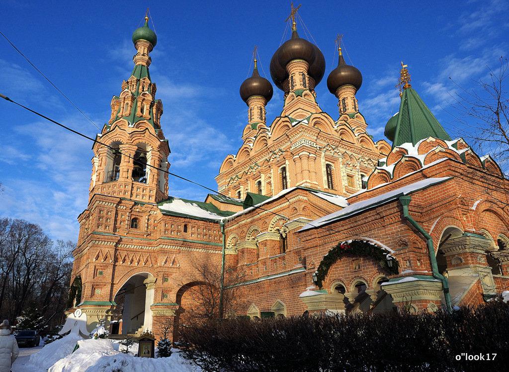 храм - Олег Лукьянов