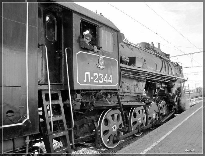 Старый паровоз - Маргарита