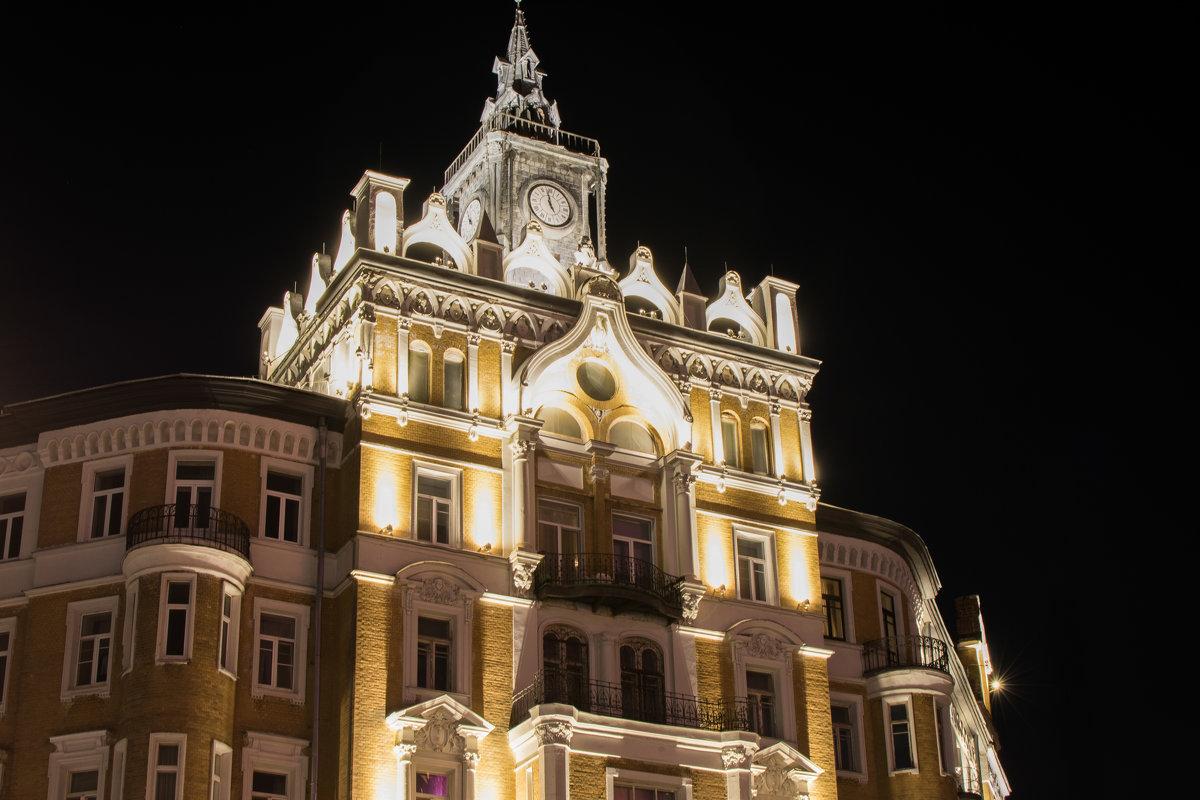 Ночная Москва - Максим