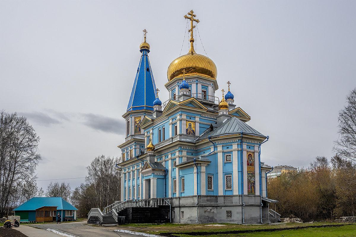 Православный приход в честь иконы Божией Матери... - Sergey Kuznetcov