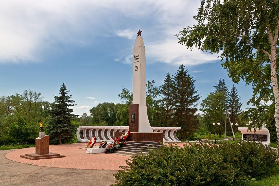 Вечный Огонь.  Бугуруслан. Оренбургская область - MILAV V