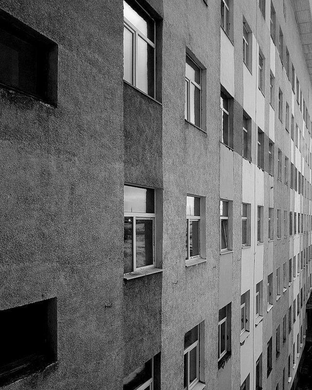 Геометрия - Николай Емелин