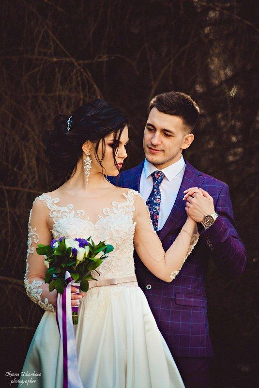 Настя и Максим - Оксана Ушанкова