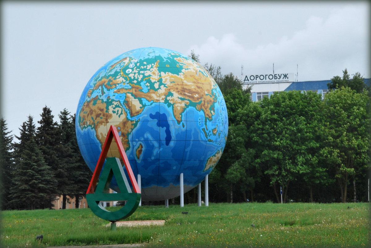 Самый большой глобус Европы - Mamatysik Наталья Бурмистрова