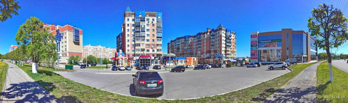 Прогулки по улицам города (Чебоксары). - Михаил Николаев