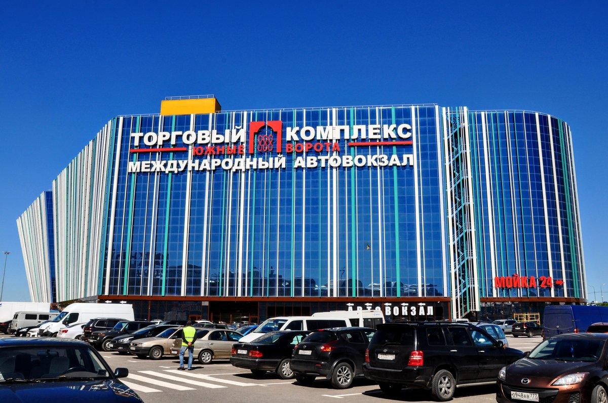 Автовокзал Южные ворота - Анатолий Колосов