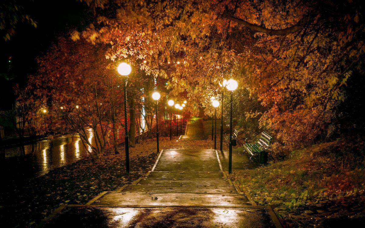 Осень в городе - Alexandr