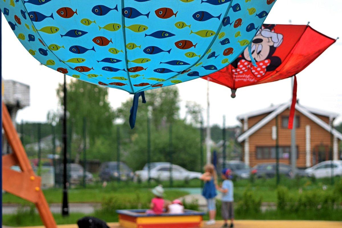 Что нам дождь, что нам зной, когда у нас зонты с собой! - Татьяна Помогалова