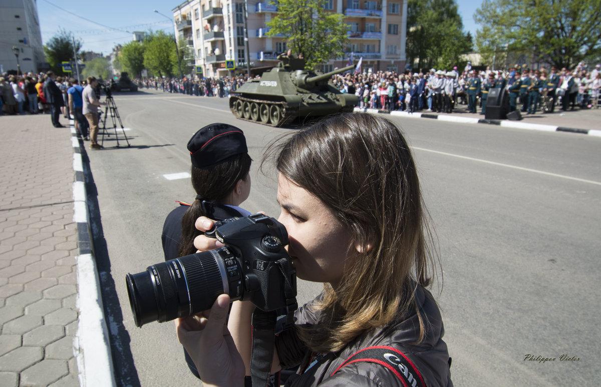 фотограф - Виктор Филиппов