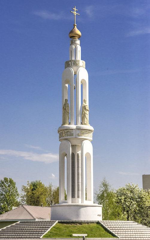 Лида. Памятник 2000-летию христианства - bajguz igor