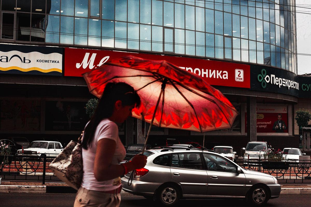 Зонт - Денис Филатов