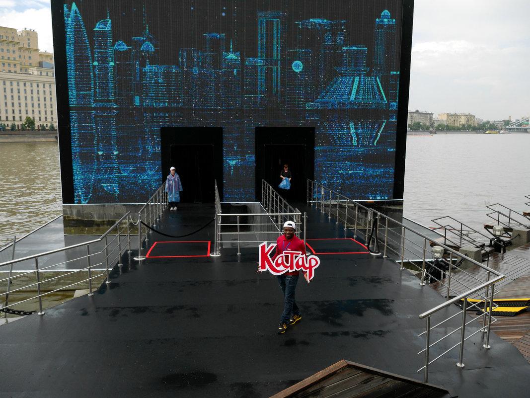 Парк Горького - Сергей Золотавин