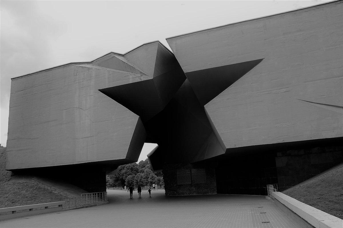Брестская крепость. Вход в Мемориал - Наталья Лунева
