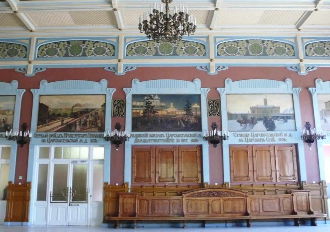 Залы Витебского вокзала - Таэлюр