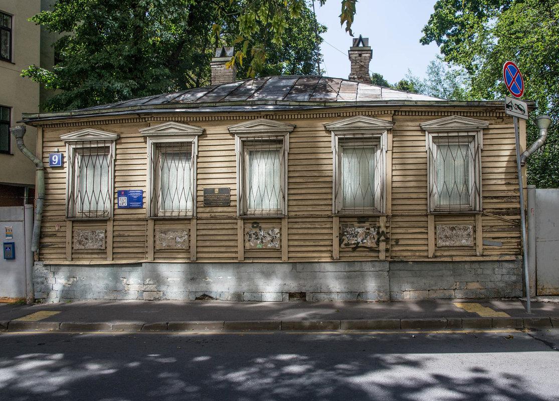 Деревянный дом - Сергей Лындин