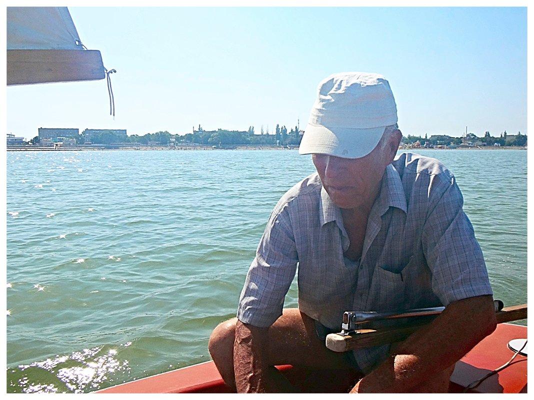 Яхтенный капитан - Сергей Анатольевич