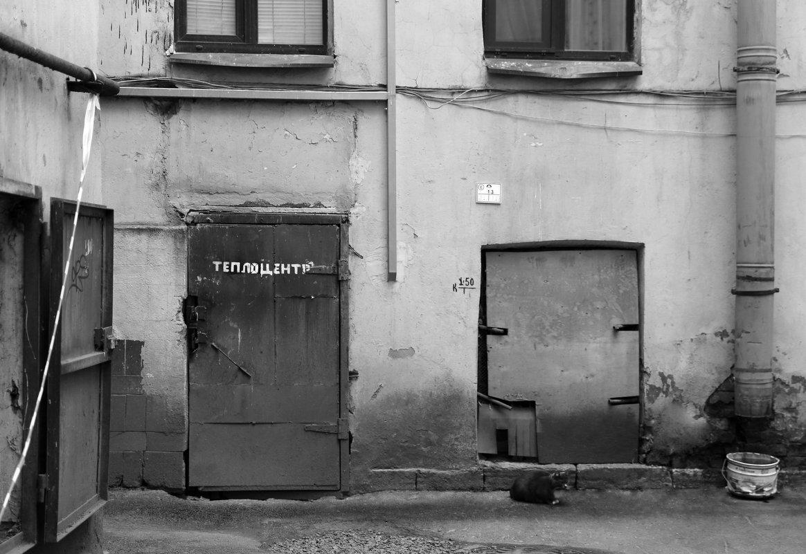 Теплоцентр - Татьяна [Sumtime]