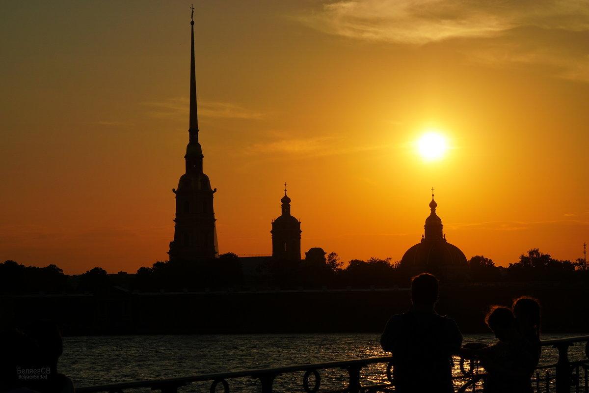 Закат над Питером - Сергей Беляев